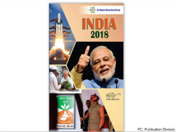 How India Year Book Helps To Crack Competitive Entrance Exams