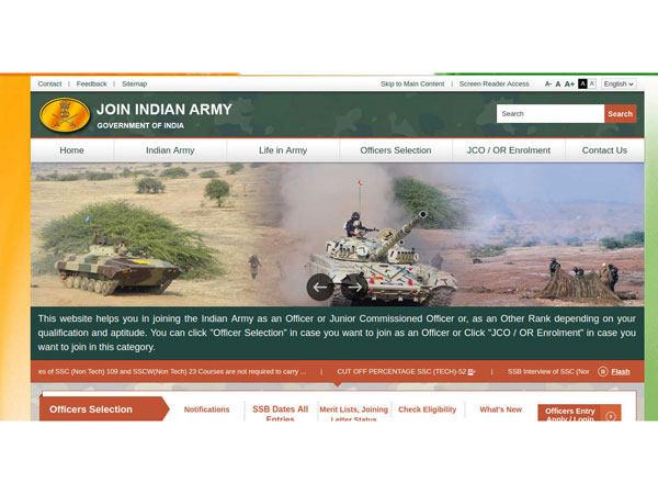 Indian Army Recruitment 2018 For Soldiers In Arunachal Pradesh
