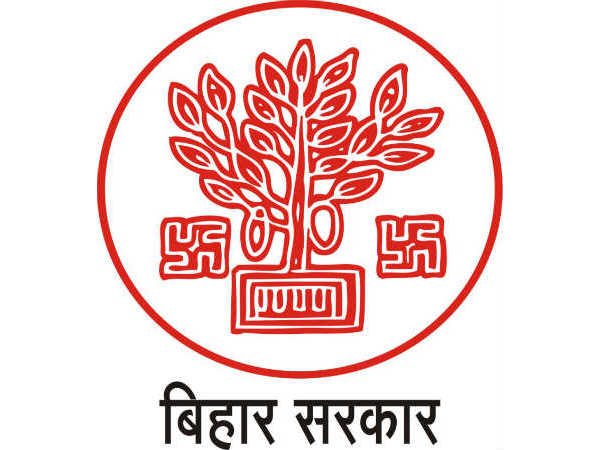 Bihar Vikas Mission Recruitment 2018