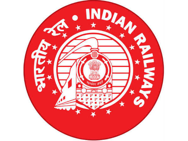 MRVC, Indian Railways Recruitment 2018