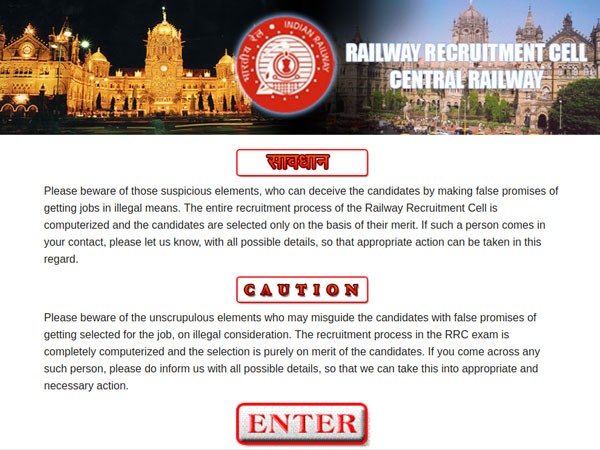 RRC Central Railway Recruitment 2018 For 21 Vacancies Under Sports Quota