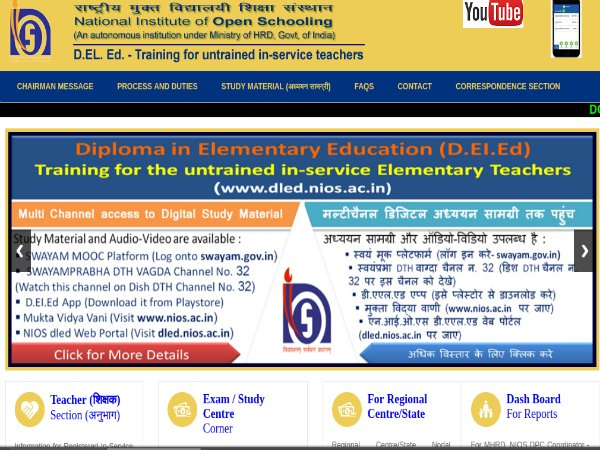 NIOS Released DElEd December 2018 Exam Admit Card