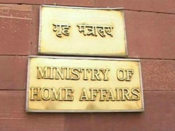 MHA Invites Applications For UT Division
