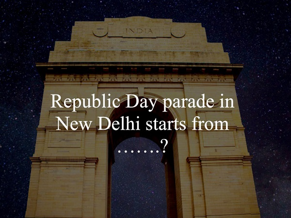 Republic Day Quiz: Question #5