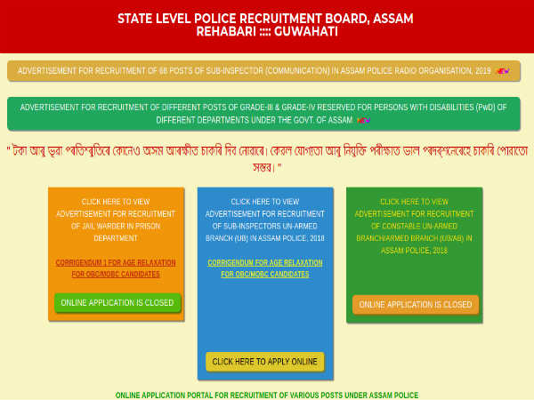 Assam Police Recruitment 2019 For SI