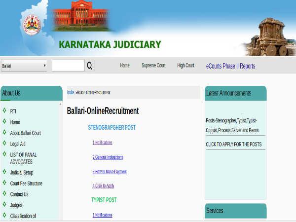 Ballari District Court Recruitment 2019