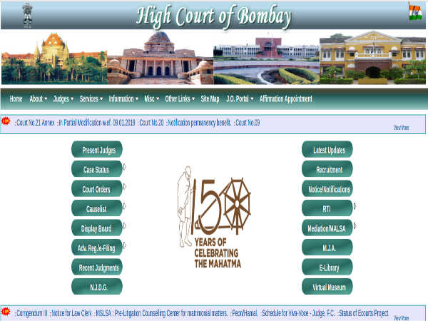 Bombay High Court Recruitment For Clerical Positions 2019