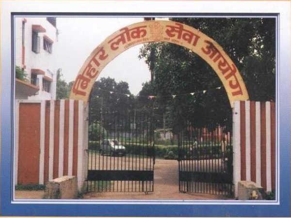 BPSC Recruitment For Civil Judges 2019