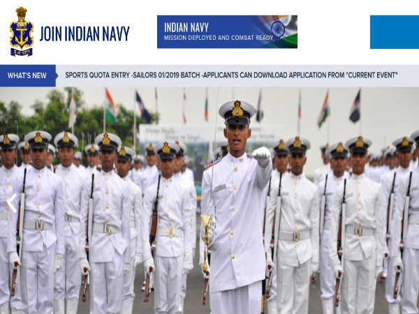 Indian Navy Recruitment 2019: Enrollment Of Sailors Under Sports Quota
