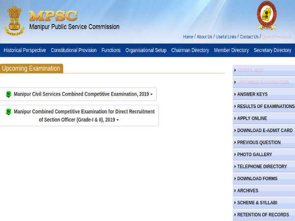 MPSC Recruitment 2019 For 376 SOs