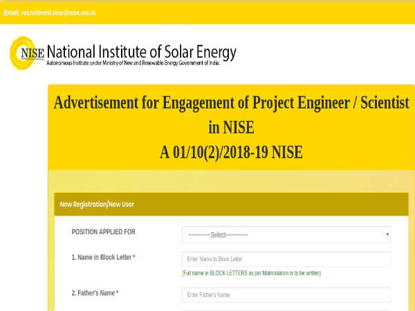 NISE Recruitment For Engineer, Scientist