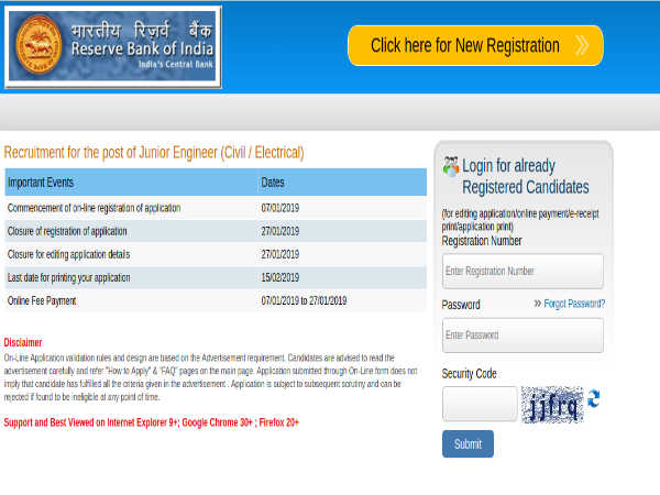 RBI Recruitment For Junior Engineers (JE): 24 Vacancies In Civil And Electrical Trades