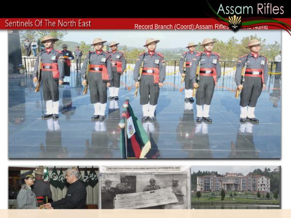 Assam Rifles Recruitment Rally 2019