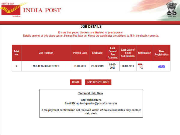 AP Postal Recruitment 2019:MT Staff Jobs