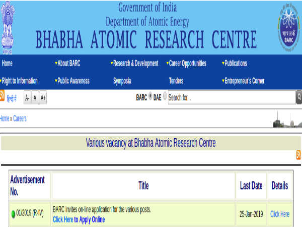 BARC Recruitment 2019 For UDCs, Stenos