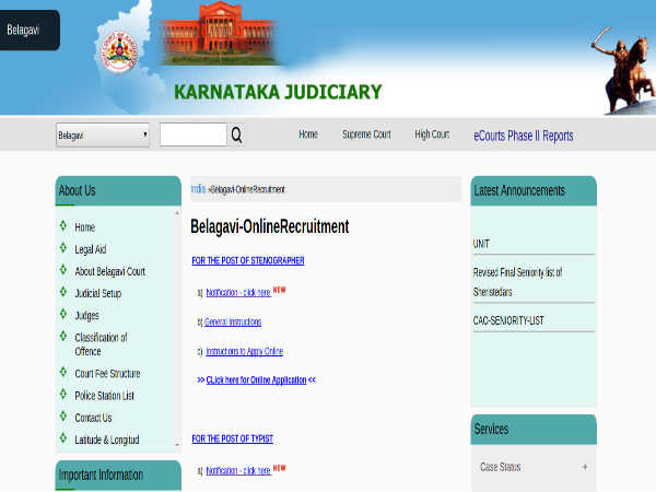 Belagavi District Court Recruitment 2019: Vacancies For Stenos, Typists, Typist-Copist And Peons