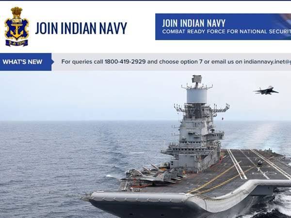 Indian Navy Recruitment 2019: Tradesman