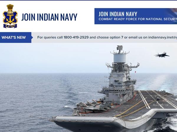 Indian Navy Recruitment 2019: Tradesman