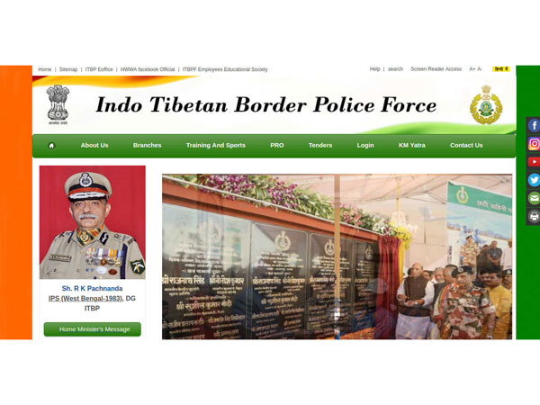 ITBP Recruitment 2019 For Asst. Surgeons