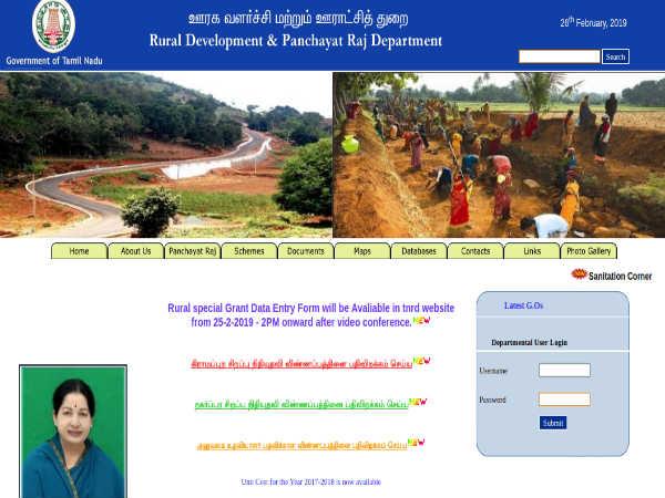 Tamil Nadu RDPR Recruitment 2019