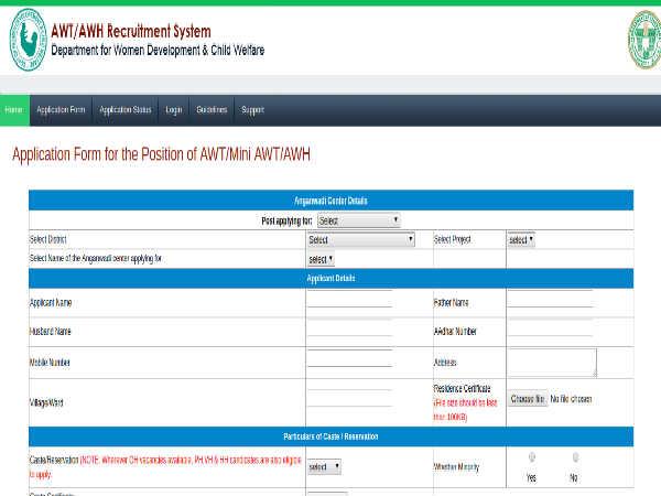 Telangana Anganwadi Recruitment For AWTs