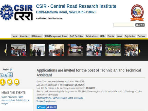 CSIR-CRRI Recruitment 2019: Apply Online For 41 Technicians And Technical Assistants