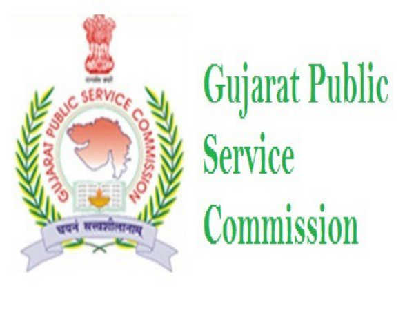 GPSC Recruitment For Assistant Engineers