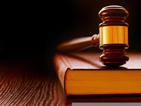Bangalore Rural District Court Jobs 2019