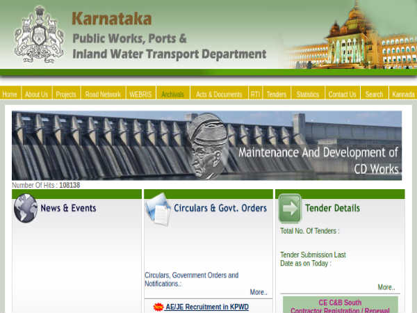KPWD Recruitment 2019: Apply Online For 870 Assistant Engineer And Junior Engineer Vacancies