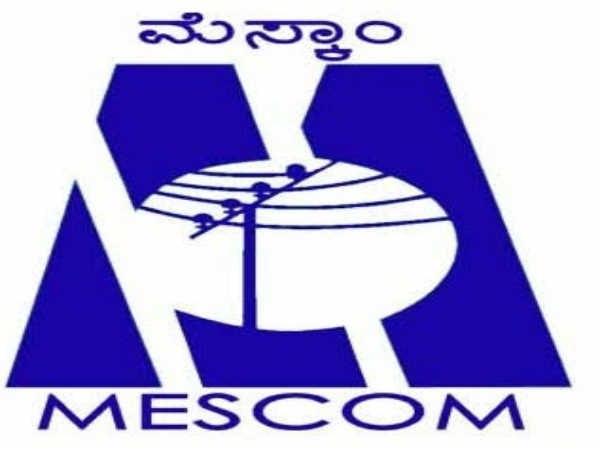 MESCOM Recruitment 2019 For AEE, Lineman