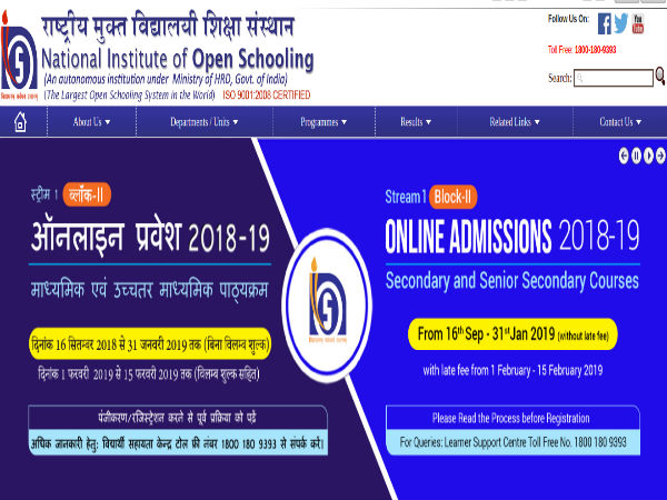 NIOS Date Sheet For 2019 Class 10 & 12