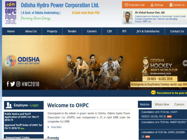 OHPC Recruitment 2019: Technical Trainee