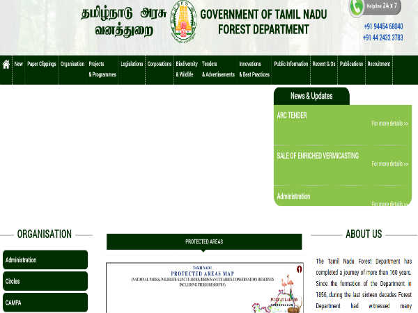 TNFUSRC Recruitment 2019 For 564 Forest Watchers; Earn Up To Rs 52,000 Per Month