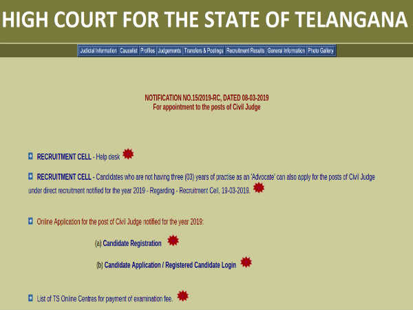 Telangana High Court Recruitment 2019