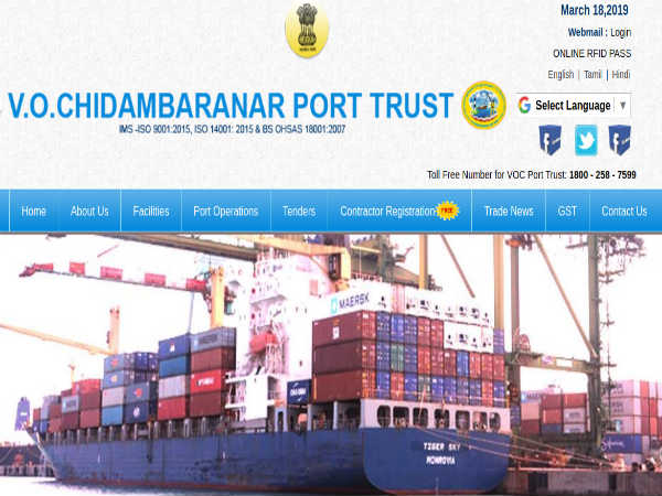VOC Port Trust Recruitment 2019 For TAs