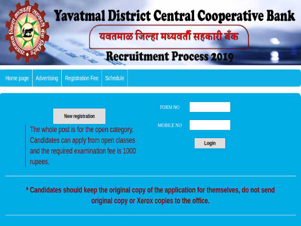 Yavatmal Cooperative Bank Recruitment 2019 For 147 Junior Clerks And Assistants