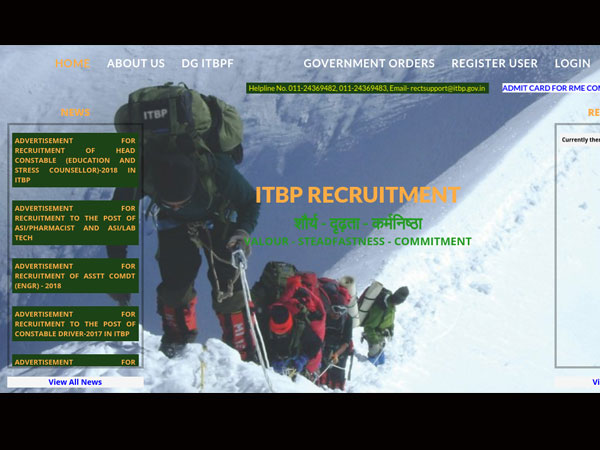 ITBP Recruitment 2019: Apply Online For 121 Constable (General Duty) Vacancies
