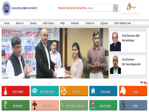 DDA Recruitment 2019: Apply Online For 23 Assistant Executive Engineers (Civil/Electrical)