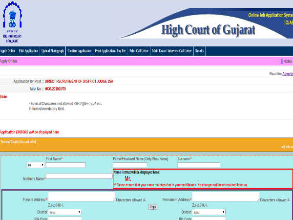 Gujarat High Court Recruitment 2019