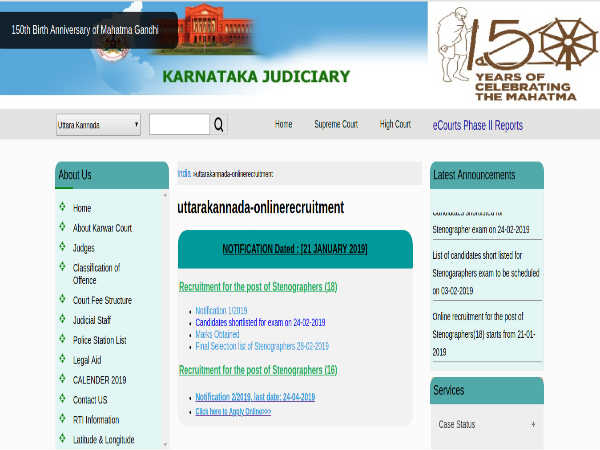 Karwar District Court Recruitment 2019 For Stenos; Earn Up To Rs. 52,650 Per Month