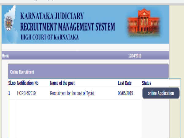 Karnataka High Court Recruitment 2019 For Typists; Earn Up To INR 81,100 Per Month