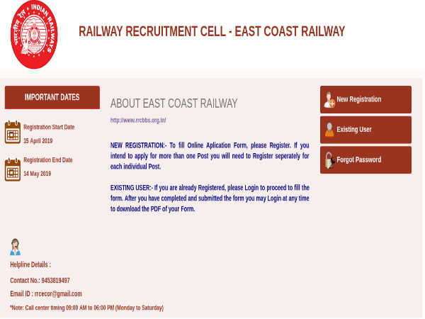 East Coast RRC Recruitment 2019 For JEs
