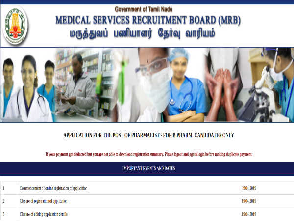 TNMRB Recruitment 2019 For Pharmacists