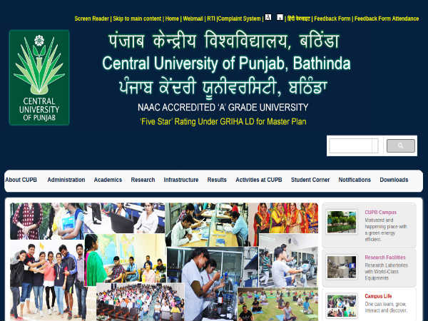 CUP Recruitment 2019 For 38 Assistant Professors And Guest Faculty Posts; Apply Online Before May 27
