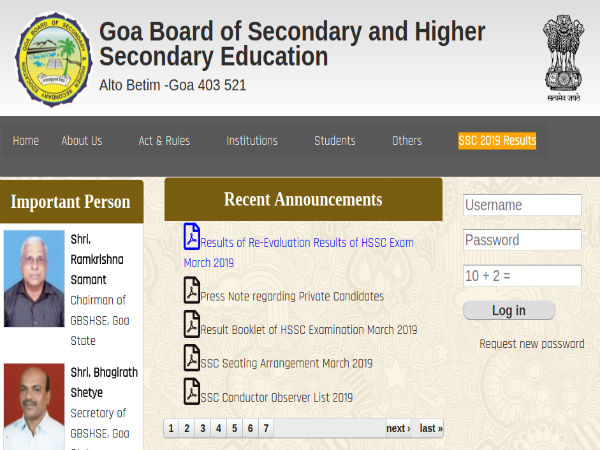 Goa Board SSC Results 2019