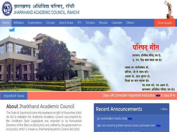 Jharkhand Board Result 2019: Links To Check JAC 10th Result 2019