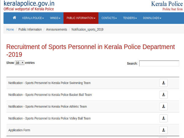 Kerala Police Recruitment 2019: Apply Offline For 63 Sports Personnel Before June 10