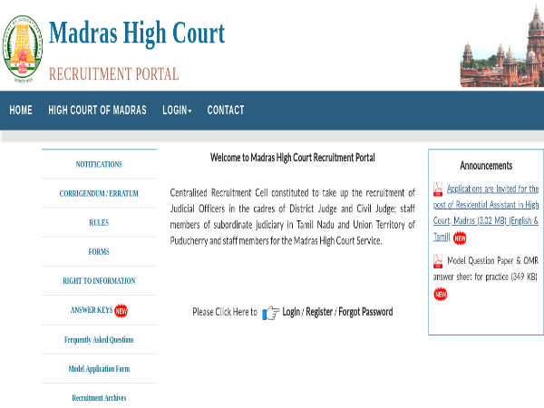 Madras High Court Recruitment 2019 For 180 Residential Assistants; Earn Up To Rs. 50,000 Per Month