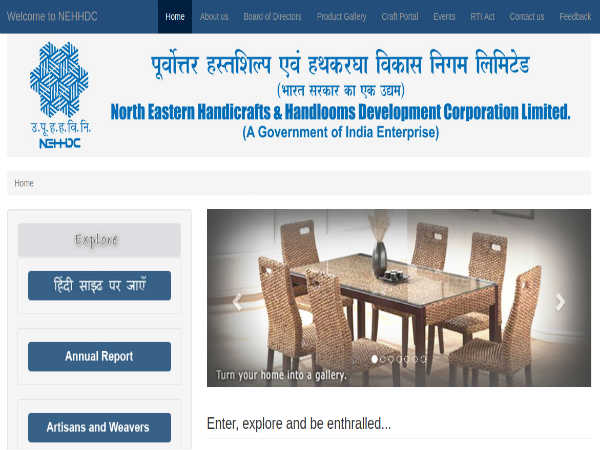 NEHHDC Recruitment 2019: Deputy Managers