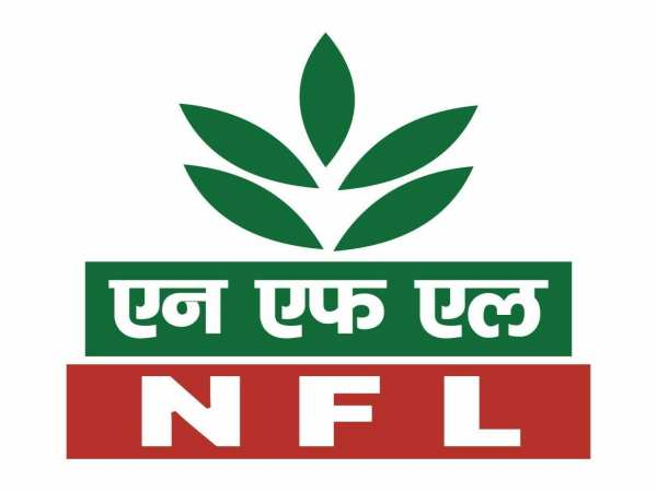 NFL Recruitment 2019: Materials Officer